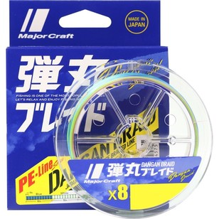 Majorcraft Dangan X8 300 Metre Braid Line