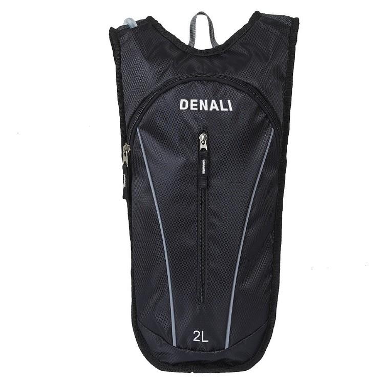 Denali Surge 2L Hydration Pack
