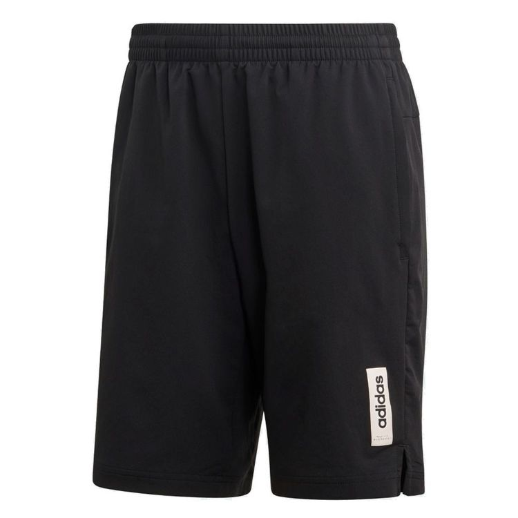 adidas Men's Brilliant Basic Shorts